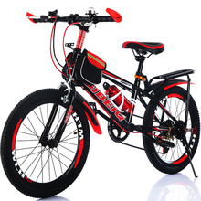 цены Children's mountain bike bicycle 22 inch 20 inch male and female students bicycle speed bike