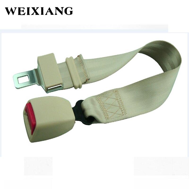 E24 Width 24.5mm Adjustable Car Seat Belt Extender For Child ...