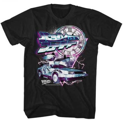 Back To The Future Japanese Lettering & DeLorean Adult T Shirt