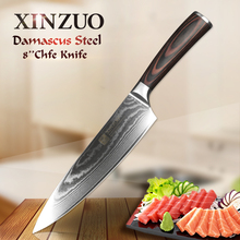 2015 XINZUO 8 chef knives high quality fashion Japanese VG10 Damascus steel kitchen knife with color wood handle Free shipping