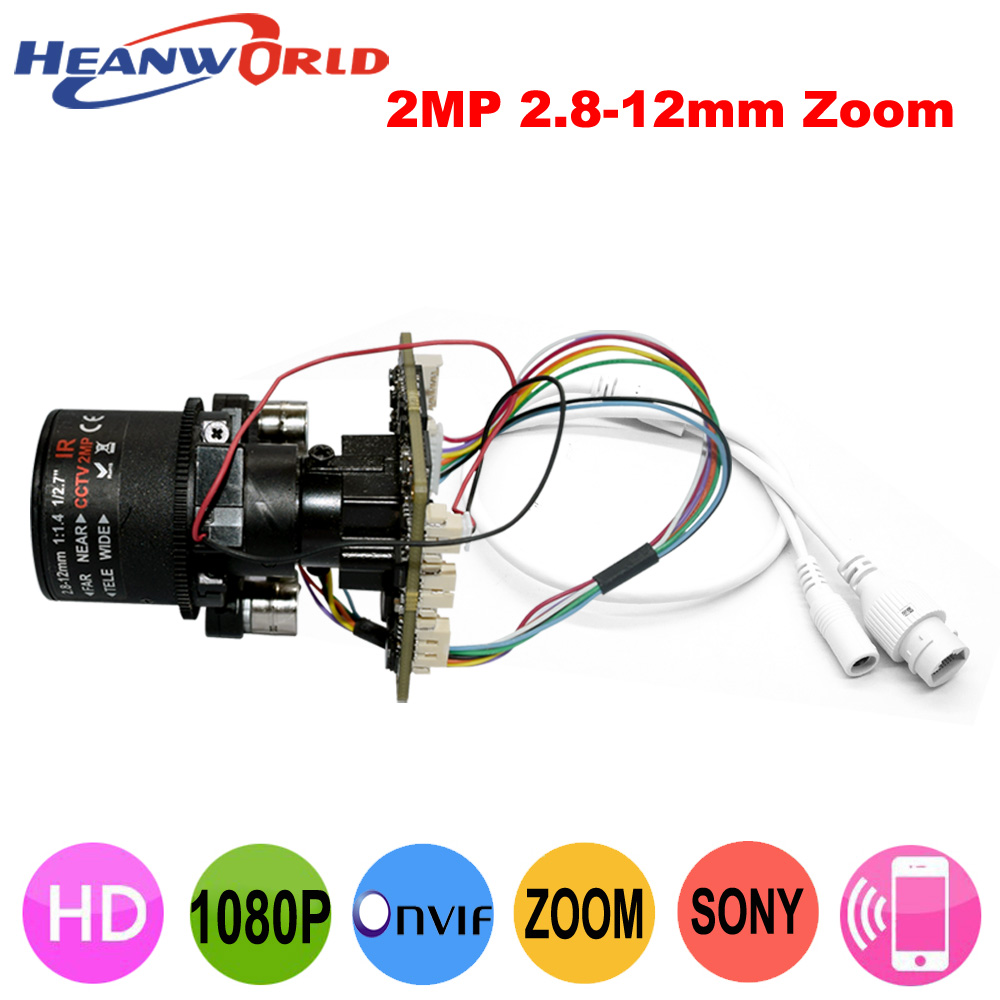 2.0MP 1080P IP Camera Main board module CCTV chipboard Network Camera with 2.8-12mm Auto iris lens and Lan cable ONVIF IP Board