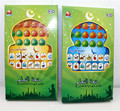 18 Chapters Arabic Quran And Words Learning machine,baby tablet mini pad educational toy