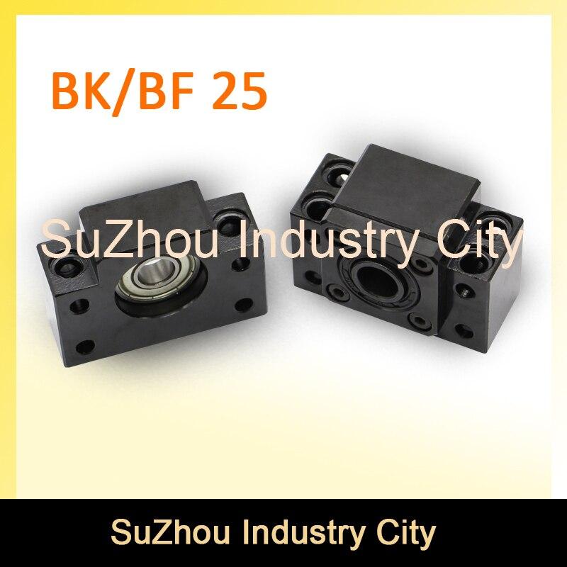 SFU 3205/3210 Ball Screw End Machine Support BK 25 + BF 25 CNC parts BK/BF25 bracket
