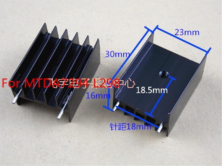 Fast Free Ship 20PCS With Needle IC Heatsink For MTDA7294/L298 Aluminum Cooling Fan 30*23*16MM Transistor TO-220/247/3P Radiator