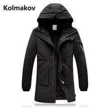 Free shipping 2017 winter 70% white duck down men's fashion classic Down jacket men Hooded winter jackets men's  down coats