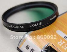 GODOX  46mm Green Graduated Lens Filter for Digital Camera