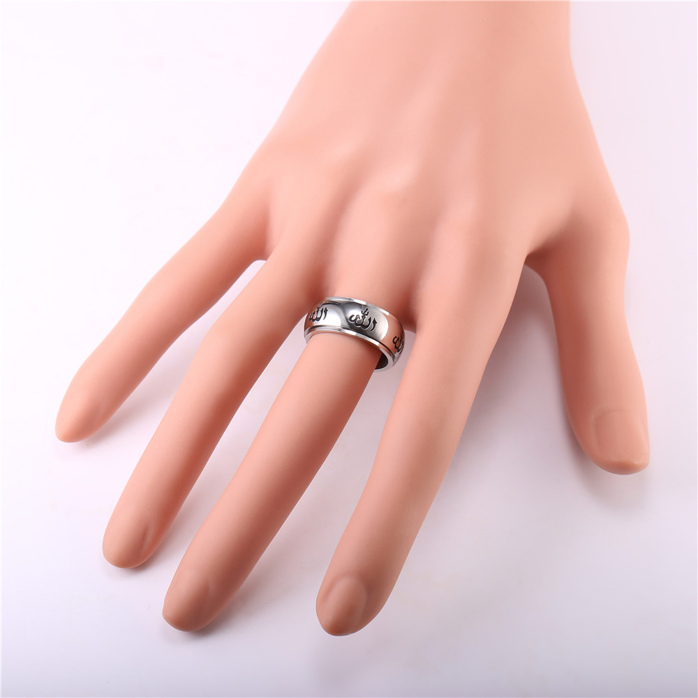Kpop Can Be Rotated Allah Cool Rings For Men/Women Stainless Steel ...