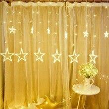 Рождественский светодиодный светильник 2,5 м, переменный ток 220 В, романтическая сказочная звезда, светодиодный гирлянда для занавесок, освещение для праздника, свадьбы, вечерние гирлянды, украшения