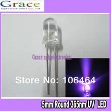 10PCS 5mm Round 365nm Ultra Violet UV LED Lamp Diode