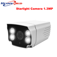 New Stellarcamera IP Camera Starlight Full Color CCTV Cameras Low Illumination IP Cam 1 3 Mp