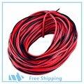 10 м 20 м 50 м 100 м 22AWG 2 pin  красный черный кабель  ПВХ изолированный провод  электрический кабель  светодиодный кабель  DIY Connect