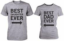 Papà contro le figlie camicia di incontri