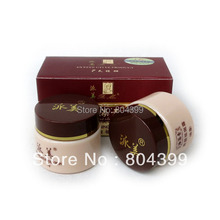 Seaweed paimei whitening cream full and anti freckle day night