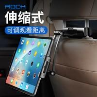 Car flat bracket mobile phone computer car supplies rear seat multi function rear row clip lazy bracket Cell Phone Holder Car