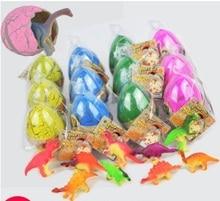 5PCS / LOT 재미 있은 아기 어린이 큰 공룡 계란 어린이 장난감 물 확장 해칭 달걀 동물 어린이 장난감