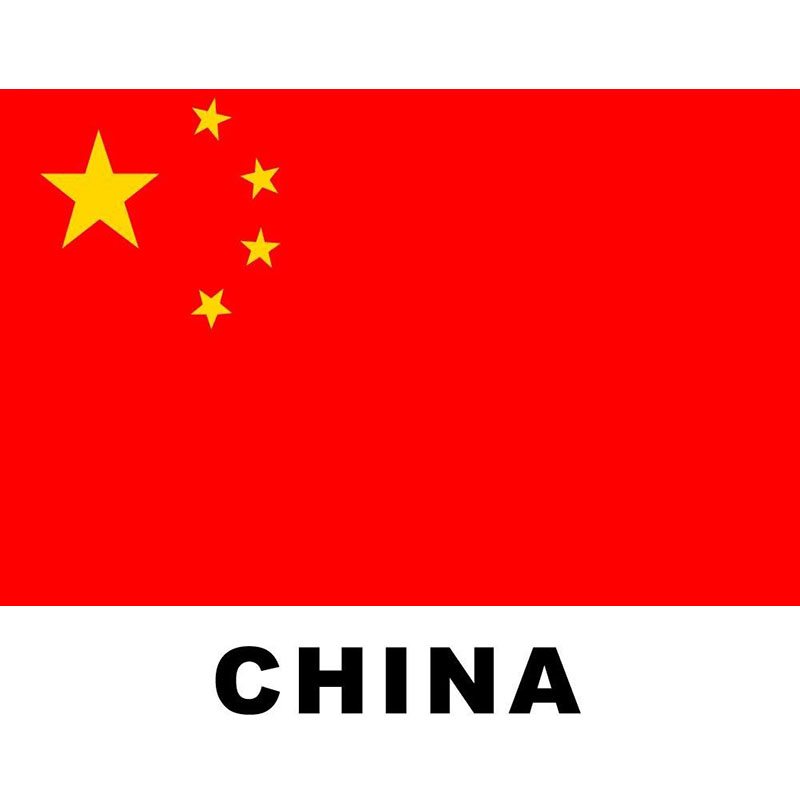 Image Gallery new chinese flag