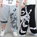 New brand Mens clothing Trousers Hip Hop Dance cotton lovers  loose Plus size Casual pants