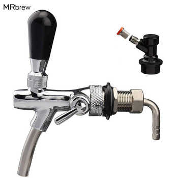 Draft Beer Faucet, Adjustable Beer Tap Faucet with Flow Controller Chrome Plating Shank with Thread Gas Ball Lock - DISCOUNT ITEM  16% OFF All Category