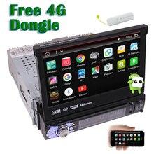 1 DIN Android 6.0 coche estéreo electrónica pantalla táctil coche reproductor de DVD GPS de navegación auto Radios apoyo WiFi/Video envío 4G dongle