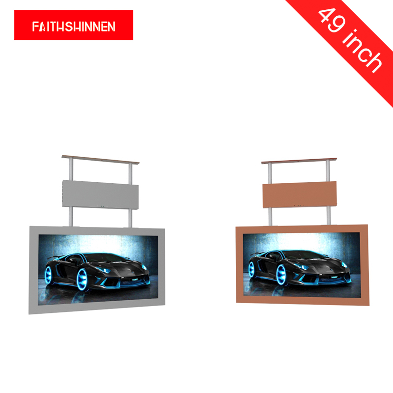 49 Inch Window Advertising Display Outdoor Lcd Display Digital Signage For Luxury Shops Beauty Stores To Suit The People'S Convenience