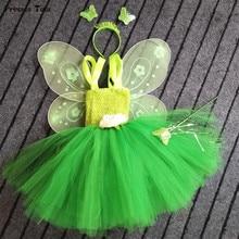 1 takım sihirli bahçe peri Tutu elbise Up tül prenses kız doğum günü partisi elbisesi yeşil çocuklar cadılar bayramı Cosplay kostüm kanatları ile