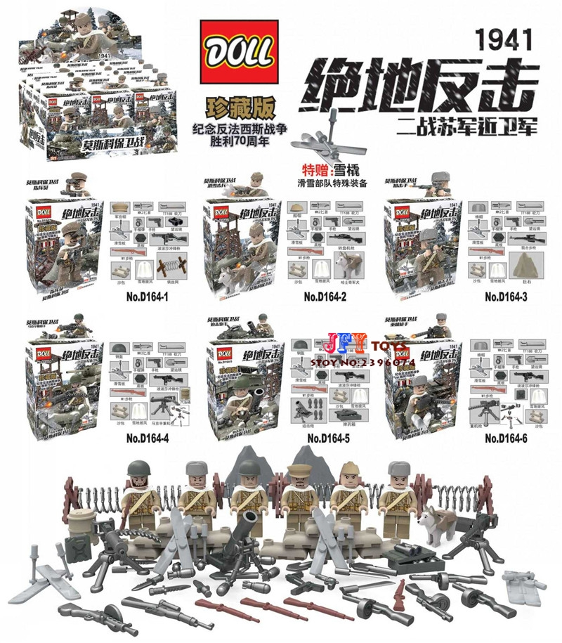 D164 6pcs WW2 Anti Soviet Guards Moscow Battle Military Russian US figures Army building blocks bricks toy for children juguetes building soviet citizens with american tools