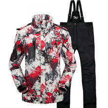 2018 New  Winter Warm Ski Suit  Set  Men  Women   Windproof Waterproof Thermal   Jacket  And  Pants Sets Winter Snow Skiing Suit цены онлайн