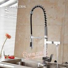 NIENENG кухонная раковина смесители полированный кухня pull out опрыскиватель одной ручкой кухонный кран смеситель хром аксессуары ICD60097
