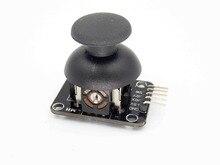 1PCS Dual-axis XY Joystick Module KY-023