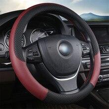 Leather Universal Car Steering-wheel Cover 38CM Car-styling Sport Auto Steering Wheel Covers Anti-Slip недорого