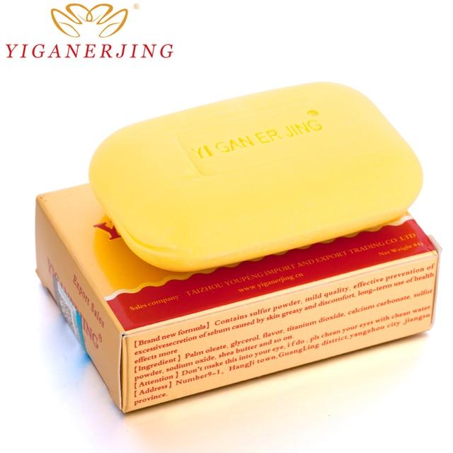 ZUDAIFU YIGANERJING Sulfur Soap Seborrhea Eczema Anti Fungus Soaps + Skin Conditions Acne Psoriasis Treatment ZUDAIFU Cream 2