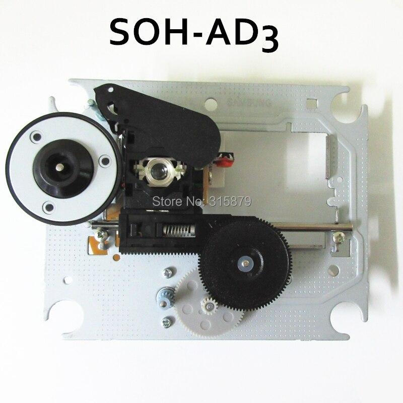 model SOH-AD3 NEW OPTICAL LASER LENS PICKUP