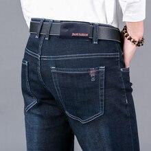 Men'S Jeans Homme Straight Biker Moto Jean