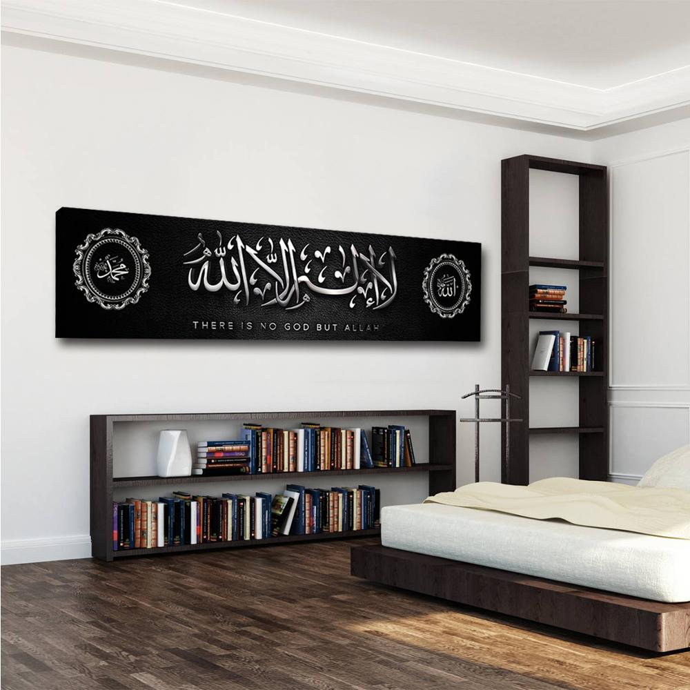 Wall Canvas Hd Printed Home Decor Religion Muslim Bible Painting  Islamic Allah The QurAn Poster Pictures Living Room Modular