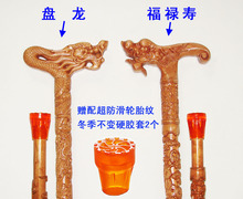 Filial piety elderly A mahogany  cane old leading phoenix head wood carving craft dragon    stick цена и фото