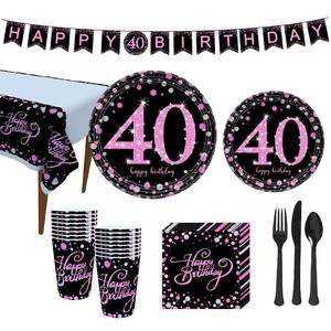 Image 2 - Taoup 40th Birthday Party Tableware Paper Plates Banners Tablecloth Towels Happy 40 Birthday Party Decorations Adults Parents