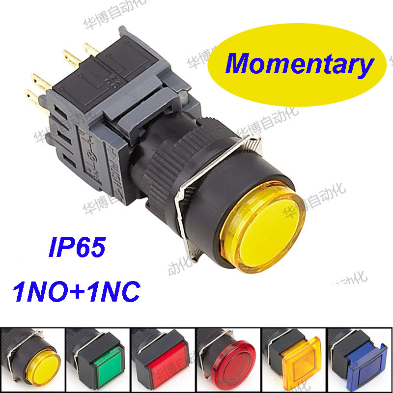 10pcs/lot HABOO HBA16-A dia.16mm electrical switch momentary push button switch 1NO+1NC
