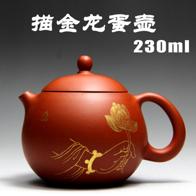 Yixing famous handmade teapot 24K gold Nimiao dragon egg collection pot Zhu