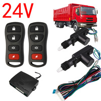 BIUYEE 615 8170 Keyless entry 24V remote central lock system actuators supporting 2 door truck or trailer vehicle door Universal