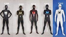 5 Color Wet look Lycra Spandex zentai costume Spide Spiderman Bodysuit Fancy Dress