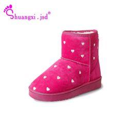 a10a0974e ¡Shuangxi! jsd 2019 invierno de las mujeres botas de moda Coreana de botas  para la nieve Plus tamaño plana de alta calidad zapat.