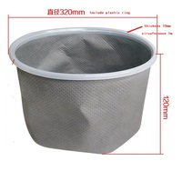 VT02W 09B Dust Bag Non Woven With Plastic PE Ring 32cm Diameter