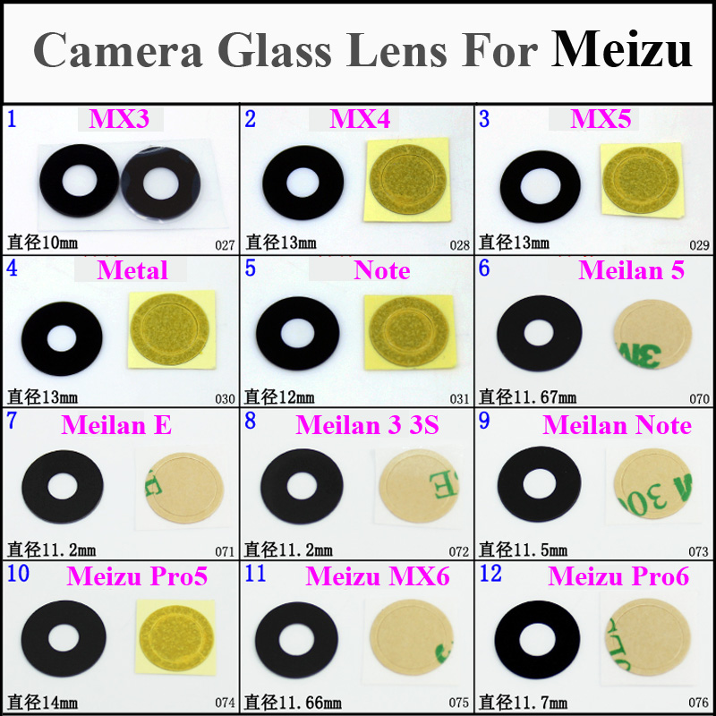 Rear Camera Glass Lens For Meizu MX3 4 5 6 Metal Note Pro 5 6 Meilan 5 E 3 3S Note With Adhesive/Sticker Mobile Repair Parts