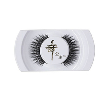 Azerin 1 Pair Women Lady Real Mink Black Natural Thick False Fake Eyelashes Eye Lashes Makeup