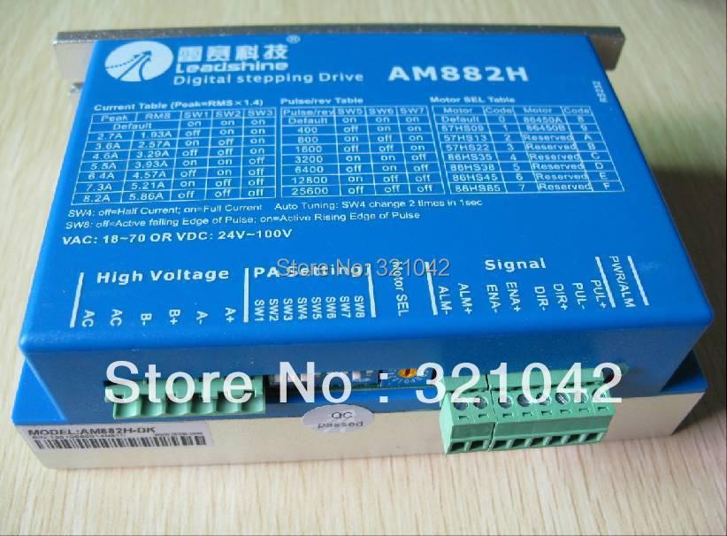 AM882H-DK Leadshine 2 Phase Digital Stepper Drive With Max 80 V / 8.2A 2pcs lot leadshine 2 phase high precision stepper drive am882
