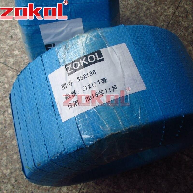 ZOKOL bearing 352026 2097126E Tapered Roller Bearing 130*200*95mm zokol bearing 352218 97518e tapered roller bearing 90 160 95mm