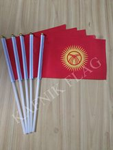 KAFNIK,5pcs flags 14 * 21cm hand wave flags Kyrgyzstan hand flag Free Shipping(China)