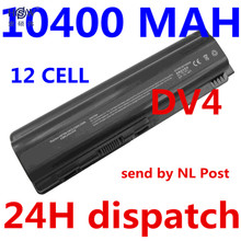 HSW 10400mah bateria akku For HP Pavilion DV6 DV5 DV4 G50 G60 G70 G71 For Compaq CQ40 CQ50 CQ60 CQ61 CQ70 Laptop Batteries(China)