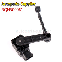 RQH500061 New For Land Rover Discovery 3 Range Rover Front (Driver) Right Suspension Ride Height Sensor LR019136/LR020157