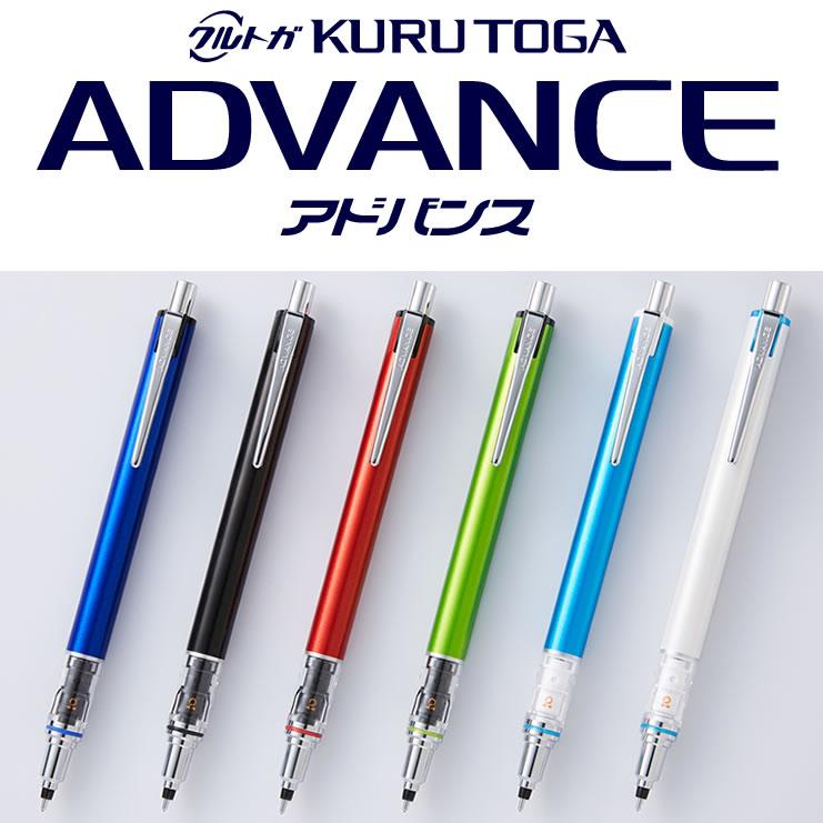 Japan Mitsubishi UNI M5-559 Automatic Rotation Mechanical Pencil Kuru Toga ADVANCE Mechanical Pencil 0.3/0.5 Mm 1PCS japan uni mitsubishi m5 1017 metal drawing mechanical pencil 05mm 1pcs